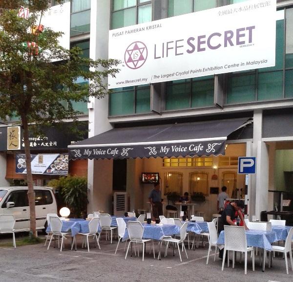 My Voice Cafe Studio Bayan Lepas Bayan Lepas Penang