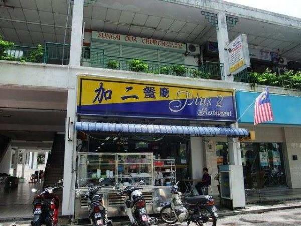 Plus 2 Restaurant