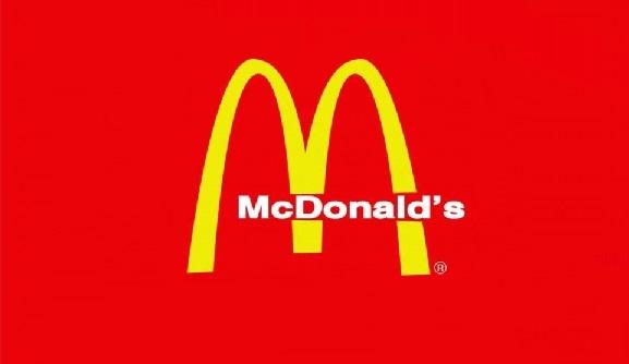 McDonald's City Plaza