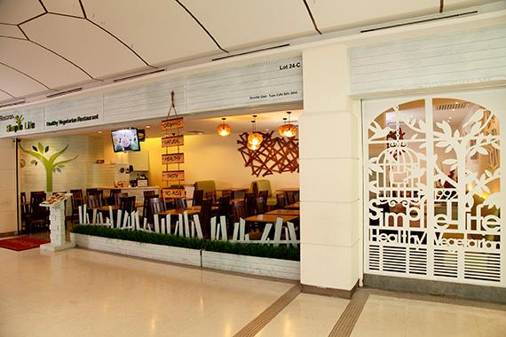 Simple Life Healthy Vegetarian Restaurant @ Cheras Leisure Mall
