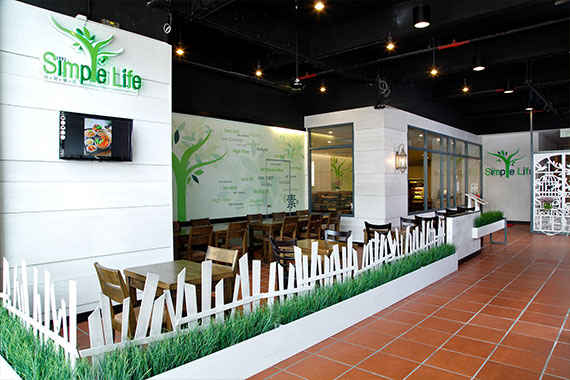 Simple Life Healthy Vegetarian Restaurant @ Wisma CKE Cheras