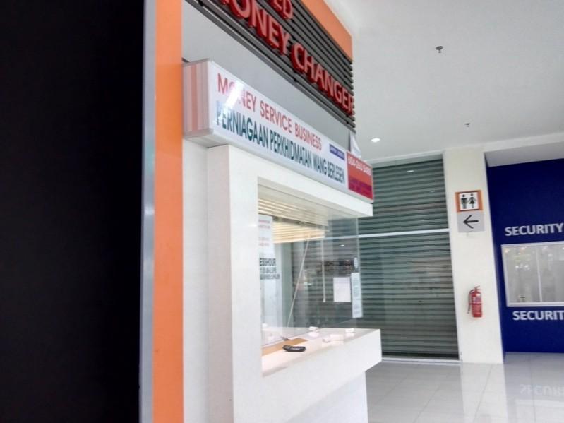 Cairns Multitrare @ Money Changer Prangin Mall