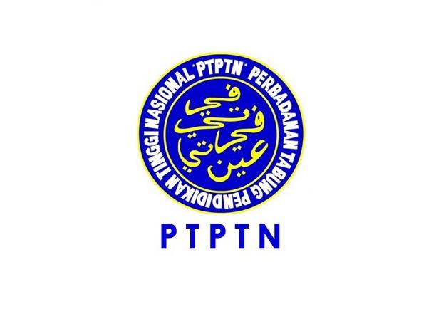 Pejabat PTPTN @ Pasir Mas