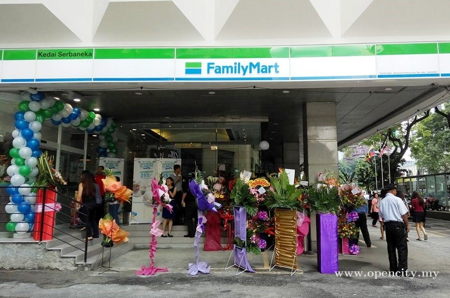 FamilyMart Malaysia @ Wisma Lim Foo Yong