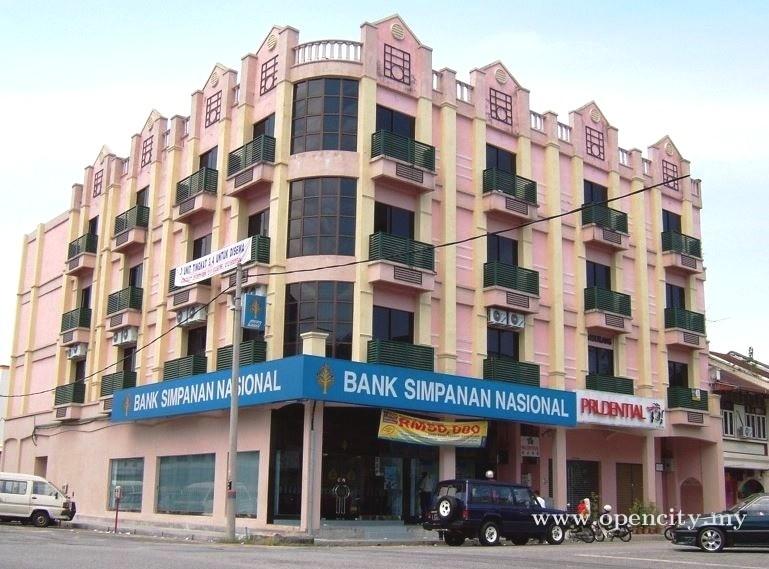 BSN (Bank Simpanan Nasional) @ Taiping
