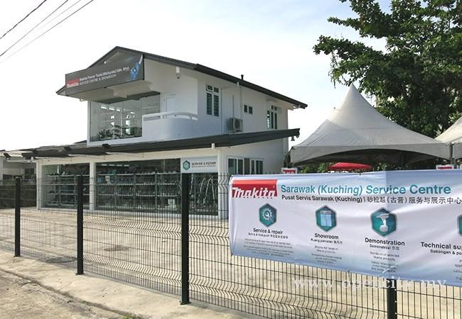 Makita Service Centre @ Kuching
