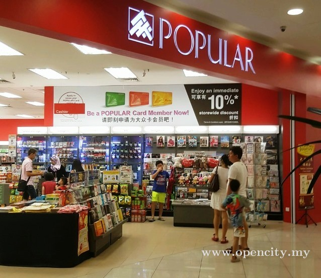 Popular Bookstore @ AEON Taiping