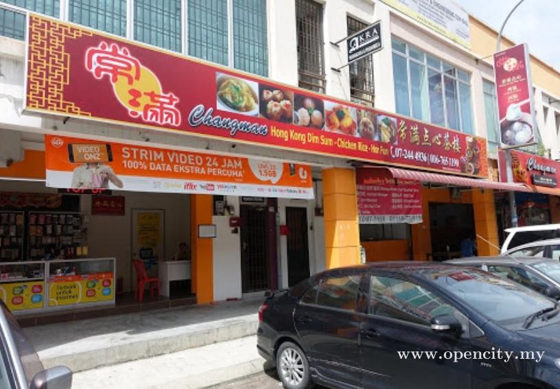 Changman Dim Sum 常满点心楼