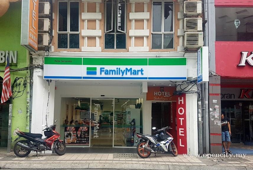 FamilyMart Malaysia @ Jalan Sultan