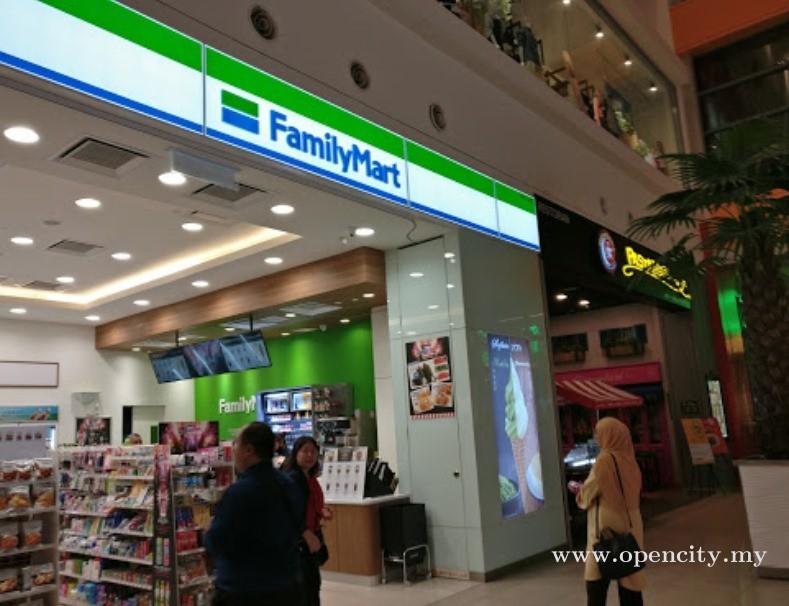 FamilyMart Malaysia @ Sunway Velocity Mall