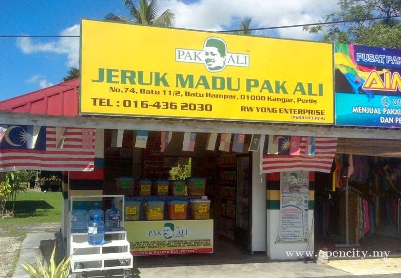 Jeruk Madu Pak Ali @ Kangar