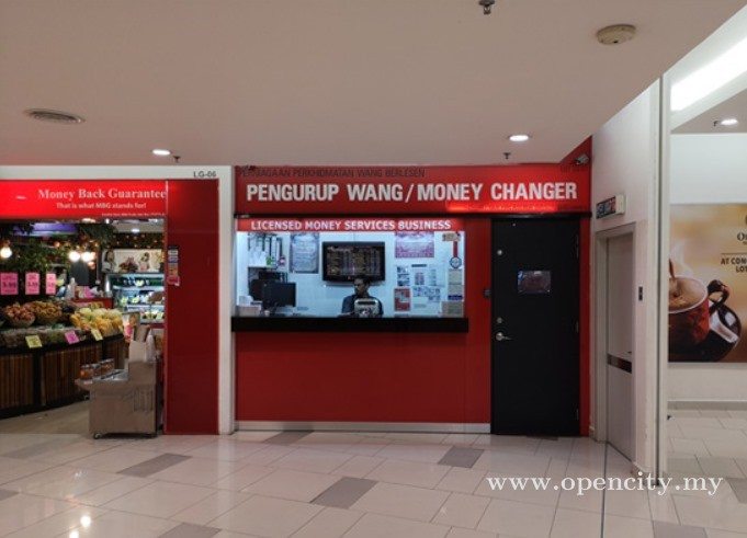 Halasuria Money Changer @ Paradigm Mall PJ