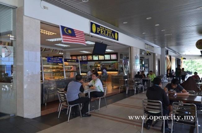 Pelita Nasi Kandar @ Taiping Sentral Mall