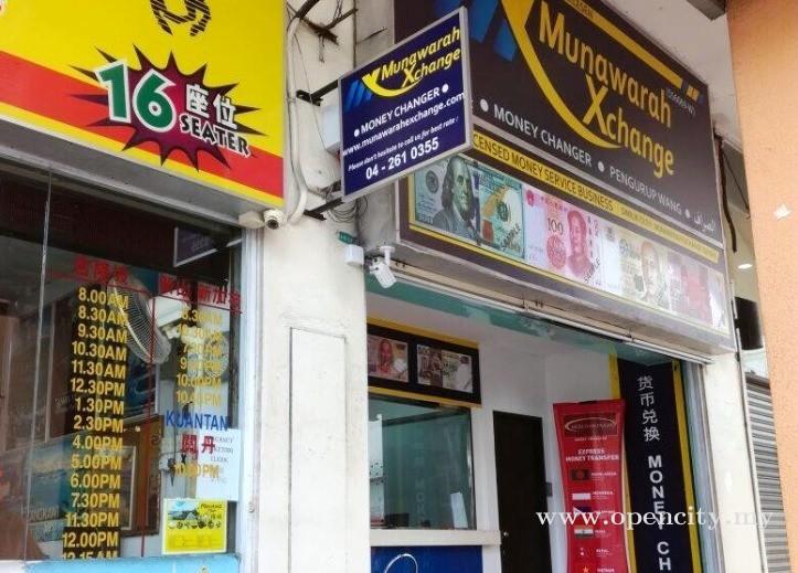 Munawarah Money Changer @ Prangin Mall