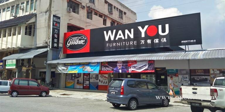 WAN YOU Furniture @ Taiping