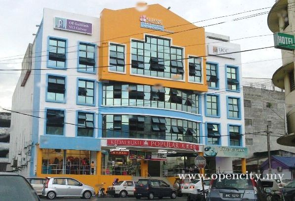 Popular Bookstore @ Taiping