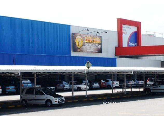 Tesco Station 18