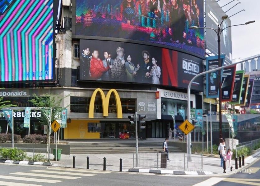 McDonald's Bukit Bintang