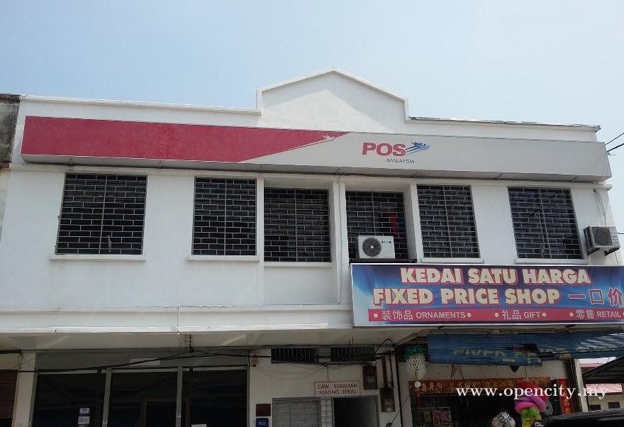 Post Office (Pejabat Pos Malaysia) @ Nibong Tebal