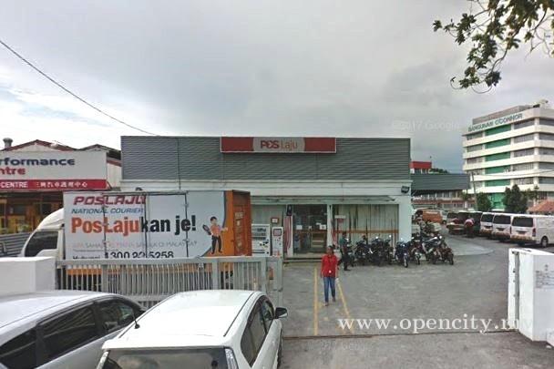 Poslaju Petaling Jaya Petaling Jaya Selangor