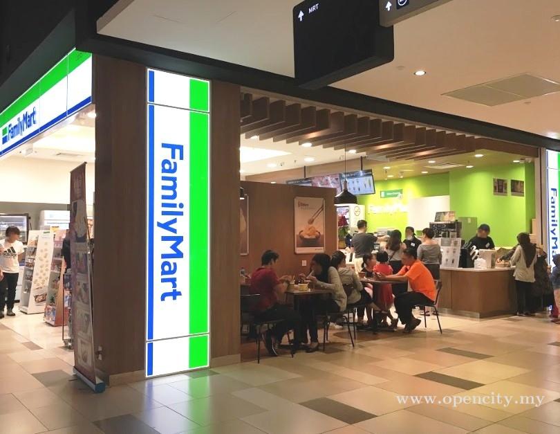 FamilyMart Malaysia @ MyTown