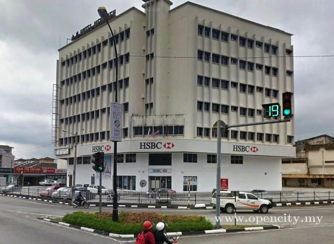 HSBC Bank @ Taiping