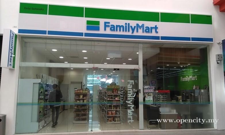 FamilyMart Malaysia @ Taylor Lakeside