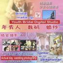Youth Bridal Studio
