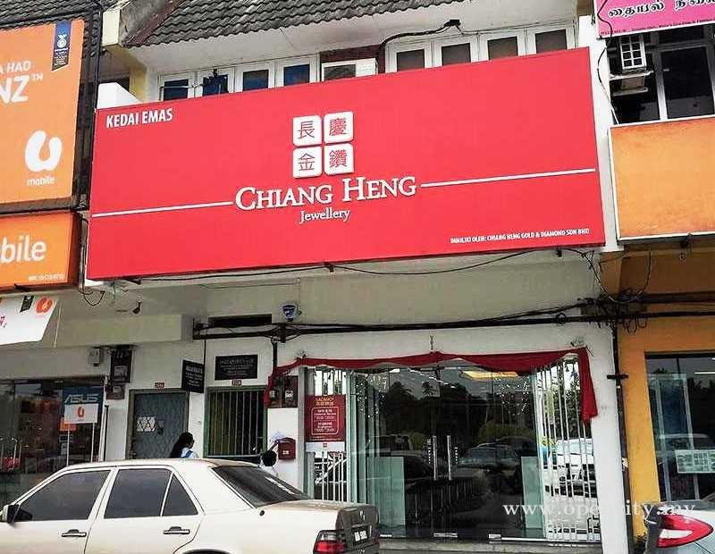 Chiang Heng Jewellry (Kedai Emas) @ Ipoh